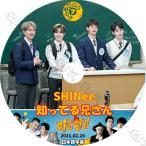 K-POP DVD SHINee 知ってる兄さん 2021.02.20 日本語字幕あり SHINee シャイニー オンユ ONEW キー KEY ミンホ MINHO テミン TAEMIN SHINee KPOP DVD