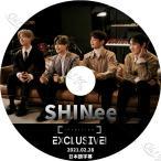 K-POP DVD SHINee EXCLUSIVE INTERVIEW 2021.02.28 日本語字幕あり SHINee シャイニー 韓国番組 SHINee KPOP DVD