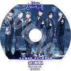【K-POP DVD】 SHINHWA ユヒヨルのスケッチブック (20