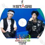 【K-POP DVD】 SUPER JUNIOR THE STAGE D&E編 (2020.09.06) 【日本語字幕あり】 SUPER JUNIOR スーパージュニア 【SUPER JUNIOR KPOP DVD】