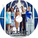 【K-POP DVD】 少女時代 BEST PV Collection  Oh!GG Holiday Lion Heart Party Catch Me If You Can  snsd 少女時代 ソニョシデ 【PV DVD】画像
