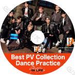 K-POP DVD STRAY KIDS BEST PV/ DANCE - Stray Kids ストレイキッズ PV KPOP DVD
