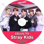 【K-POP DVD】 STRAY KIDS CELUV TV (2019.04.17) 【日本語字幕あり】 Stray Kids ストレイキッズ 韓国番組収録 【STRAY KIDS DVD】