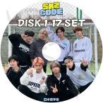 K-POP DVD STRAY KIDS SKZ CODE 2枚SET (EP01-EP04) 日本語字幕あり Stray Kids ストレイキッズ 韓国番組収録 STRAY KIDS KPOP DVD