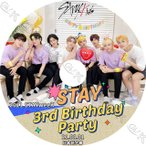 K-POP DVD STRAY KIDS 3rd BIRTHDAY PARTY 2021.08.01 日本語字幕あり Stray Kids ストレイキッズ 韓国番組 STRAY KIDS DVD