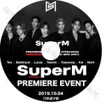 【K-POP DVD】 SuperM PREMIERE EVENT (2019.10.04) 【日本語字幕あり】 SuperM スーパーエム SHINee EXO NCT127 WayV 韓国番組【SuperM KPOP DVD】
