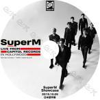 【K-POP DVD】 SuperM SHOWCASE (2019.10.05) 【日本語字幕あり】 SuperM スーパーエム SHINee EXO NCT127 WayV 韓国番組【SuperM KPOP DVD】