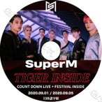 【K-POP DVD】 SuperM COUNTDOWN LIVE+FESTIVAL INSIDE (2020.09.01/ 09.05) 【日本語字幕あり】 SuperM スーパーエム 韓国番組【SuperM KPOP DVD】