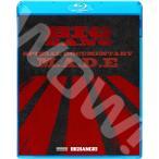 Blu-ray BIGBANG SPECIAL DOCUMENTARY M.A.D.E. -2016.08.06- 日本語字幕あり BIGBANG ビッグバン BIGBANG ブルーレイ