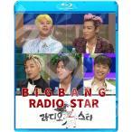 Blu-ray BIGBANG Radio Star ラジオスター -2016.12.21-28- 日本語字幕あり BIGBANG ビックバン BIGBANG ブルーレイ