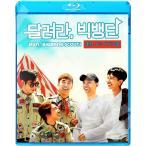Blu-ray BIGBANG 走れ ビックバン団 -EP1-EP7- 完 日本語字幕あり BIGBANG ビッグバン BIGBANG ブルーレイ