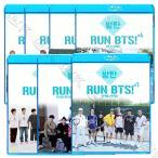 【Blu-ray】 BTS 走れ!防弾 4枚SET (Ep01-EP85) 【日本語字幕あり】 防弾少年団 バンタン 【BANGTAN ブルーレイ】