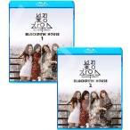 【Blu-ray】 BLACKPINK HOUSE ブルピンハウス 2枚SET (EP01-EP12) 完 【日本語字幕あり】 BLACK PINK ブラックピンク 【BLACKPINK ブルーレイ】