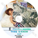 ��K-POP DVD�� �������� ���� ��ž�ӥ饤�� (2019.06.13) �����ܸ���뤢��� �������� TVXQ DBSK Yunho ���� ��� �ڹ����� ��TVXQ KPOP DVD��