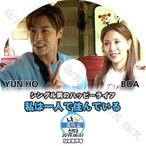 ��K-POP DVD�� �������� ��ϰ�ͤ���餹 ����/ �ܥ� (2019.06.07) �����ܸ���뤢��� �������� TVXQ Yunho ���� ��� BOA �ܥ� ��TVXQ KPOP DVD��