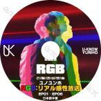 б┌K-POP DVDб█ ┼ь╩¤┐└╡п еце╬ецеєе█ еъевеы┤╢└н╩№┴ў (EP01-EP06) б┌╞№╦▄╕ь╗·╦ыдвдъб█ ┼ь╩¤┐└╡п TVXQ е╚еєе╨еєе╖еєео б┌TVXQ DVDб█