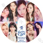 K-POP DVD TWICE 2021 BEST PV/ DANCE PRACTICE - Alcohol-Free I CAN'T STOP ME MORE & MORE Feel Specia FANCY - TWICE トゥワイス PV KPOP DVD