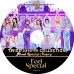 【K-POP DVD】 TWICE 2019 FANCY/ Feel Special TV Collection TWICE トゥワイス 韓国番組 【PV KPOP DVD】