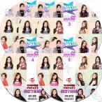 K-POP DVD TWICE SIXTEEN 5枚SET (Ep01-EP10) 完  TWICEの誕生プロジェクト 日本語字幕あり TWICE トゥワイス TWICE KPOP DVD