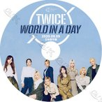 【K-POP DVD】 TWICE BEYOND WORLD IN A DAY (2020.08.09) 【日本語字幕あり】 TWICE トゥワイス 韓国番組収録 【TWICE KPOP DVD】