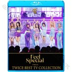 【Blu-ray】 TWICE 2019 TV COLLECTION - Feel Special FANCY Yes or Yes Dance The Night Away What is Love - TWICE トゥワイス 【KPOP ブルーレイ】