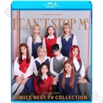 Blu-ray TWICE 2020 2nd TV COLLECTION - I CAN'T STOP MORE & MORE Feel Special FANCY Yes or Yes - TWICE トゥワイス KPOP ブルーレイ