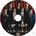 K-POP DVD WayV 2021 PV/TV - Kick Back Bad Bad Alive Turn - WayV 威神V ウェイシェンブイ クン テン ウィンウィン ルーカス シャオジュン PV KPOP DVD