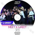 【K-POP DVD】 X1 MEET & GREET (2019.09.25) 【日本語字幕あり】 X1 エックスワン 韓国番組収録DVD 【X1 KPOP DVD】