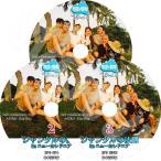 【K-POP DVD】 ジャングルの法則 ニューカレドニア編 3枚set (EP1-EP5) 完  少女時代 - ユリ/ ASTRO - チャウヌ 出演 【日本語字幕あり】画像