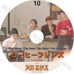 ��K-POP DVD�� �����ҡ��ե�� #10 �� �����ܸ���뤢��� �������� ���� ����ۥ���� ������ �ڹ����ȼ�ϿDVD ��KPOP DVD��