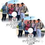 【K-POP DVD】 チプサブイルチェ イソジン編 2枚SET【日本語字幕あり】 イソジン イスンギ ソンジェ イサンユン 韓国番組 【IDOL KPOP DVD】