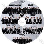K-POP DVDRoad To Kingdom キングダム #1 日本語字幕あり THE BOYZ PENTAGON ONEUS ONF Golden Child TOO VERIVERY  韓国番組IDOL KPOP DVD
