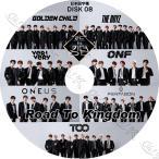 【K-POP DVD】Road To Kingdom キングダム #8 完 【日本語字幕あり】 THE BOYZ PENTAGON ONEUS ONF Golden Child TOO VERIVERY  韓国番組【IDOL KP...