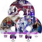 【K-POP DVD】2015 無限挑戰歌謡祭 EP1-EP7 3枚SET BIGBANG GD&SOL IU 他 【日本語字幕あり】