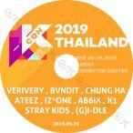 【K-POP DVD】 KCON 2019 IN THAILAND 2nd DAY FULL ver. (2019.09.29) X1/ IZONE/ (G)I-DLE/ AB6IX/ STRAY KIDS/ CHUNG HA/ ATEEZ 他【CON KPOP DVD】