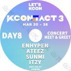 K-POP DVD KCONTACT SEASON3 8DAY CONCERT MEET&GREET (2021.03.27) 【日本語字幕あり】 ITZY/ ATEEZ/ ENHYPEN/ SUNMI CON KPOP DVD