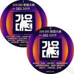 【K-POP DVD】 2019 SBS 歌謡大典 2枚Set (2019.12.25)  防弾少年団/ TWICE/ MONSTA X/ NCT/ SEVENTEEN/ RED VELVET/ GOT7/ ITZY 他 【Awards DVD】