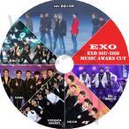 【K-POP DVD】 EXO CUT 2017-2018 MUSIC Awards  MAMA/KBS/MBC/SBS/MELON/SORIBADA 【日本語字幕なし】 EXO エクソ 韓国音楽 【Awards DVD】