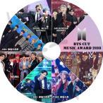 【K-POP DVD】 BTS CUT 2018 MUSIC Awards  Melon/MAMA/KBS/MBC/Seoul Awards/GDA 【日本語字幕なし】 防弾少年団 バンタン 【Awards DVD】