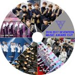 【K-POP DVD】 SEVENTEEN CUT 2016-2017 MUSIC Awards  Melon/MAMA/GDA/KBS/SBS/MBC/SEOUL  SEVENTEEN セブンティーン 【Awards DVD】