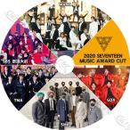 K-POP DVD SEVENTEEN CUT 2020 MUSIC Awards MAMA/GDA/SBS/SMA/TMA SEVENTEEN セブンティーン セブチ 音楽収録DVD Awards KPOP DVD
