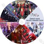 K-POP DVD Stray Kids CUT 2020 MUSIC Awards - MAMA/GDA/KBS/SBS/MBC/SEOUL - Stray Kids ストレイキッズ STRAY KIDS KPOP DVD