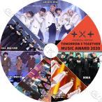 K-POP DVD TXT CUT 2020 MUSIC Awards - MAMA/GDA/KBS/SBS/MMA/SEOUL - TXT TOMORROW X TOGETHER トゥモローバイトゥゲザー TXT KPOP DVD