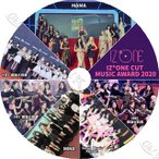 K-POP DVD IZ*ONE CUT 2020 MUSIC Awards MAMA/MBC/KBS/SBS/MMA/SEOUL IZ*ONE アイズワン PRODUCE48 韓国番組 IZ*ONE KPOP DVD
