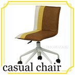 カジュアルチェア CL-370 一人がけ 椅子 イス いす カラフル おしゃれ ストライプ ポップ
