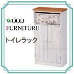 WOOD FURNITURE е╚едеьеще├еп ╝¤╟╝ └░═¤├к е╚едеь╝¤╟╝ е╡е╦е┐еъб╝╝¤╟╝ е╚едеье├е╚е┌б╝е╤б╝╝¤╟╝ е╚едеь toiletббMTR-6438