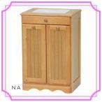 ショッピング分別 2分別ダストボックス 木製 分別ゴミ箱 キャスター付き MUD-3556NA/WS