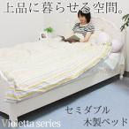 □お姫様 姫系家具 木製ベッド セミダブルサイズ アンティーク調 ホワイト RB-1760AW-SD