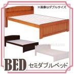 ショッピングすのこ すのこベッド 木製 シンプル おしゃれ 高さ調整 セミダブルベッド MB-5113SD-WS/SD-BR/SDB-DBR
