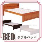 ショッピングすのこ すのこベッド 木製 シンプル おしゃれ 高さ調整 ダブルベッド MB-5113D-WS/D-BR/DB-DBR